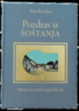 Pozdrav_iz_Šoštanja.png