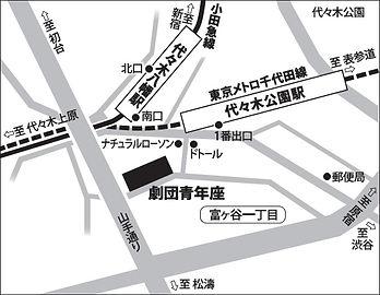 地図劇団.jpg