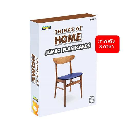 Toybies Jumbo Flash Card - Things at Home (English-Chinese-Thai)