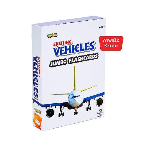 Toybies Jumbo Flash Card - Vehicles (English-Chinese-Thai)