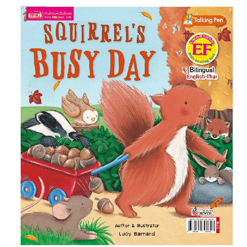 Toybies Talking Pen Book - SQUIRREL'S BUSY DAY (English - Thai)