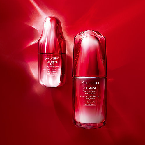 Shiseido Ultimune Eye Power Infusing Eye Concentrate (15 ml)