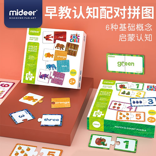 MiDeer Math, Count and Color Match Puzzle