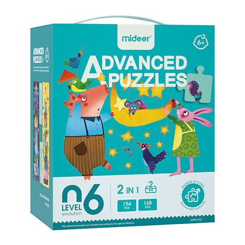 Mideer Level Up Educational Puzzle Level 6