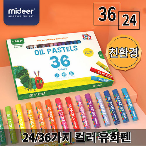 Mideer 36 Types of Oil Painting Pen (Eco Friendly)