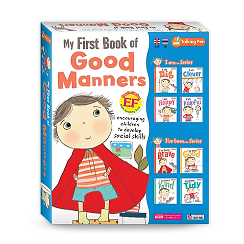 Toybies My First Book of Good Manners (TOYBIES TALKING PEN)