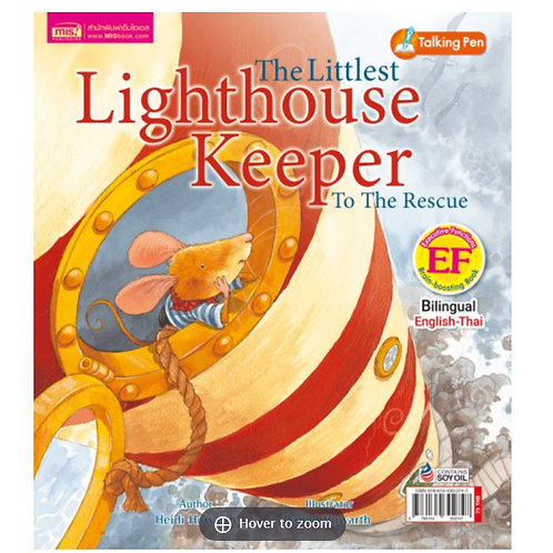 Toybies Talking Pen Book - Lighthouse Keeper (English - Thai)