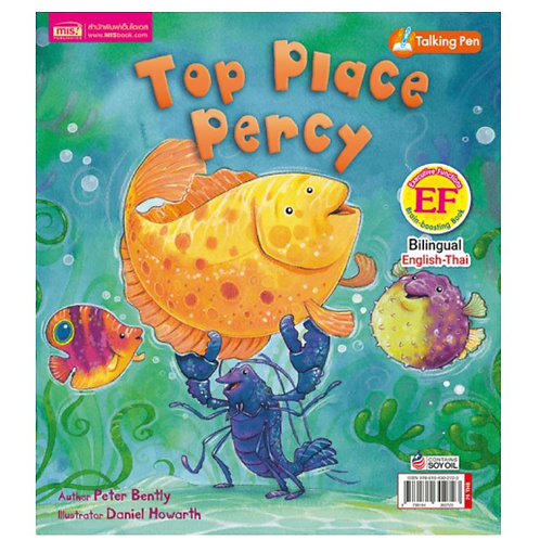 Toybies Talking Pen Book - TOP PLACE PERCY (English-Thai)