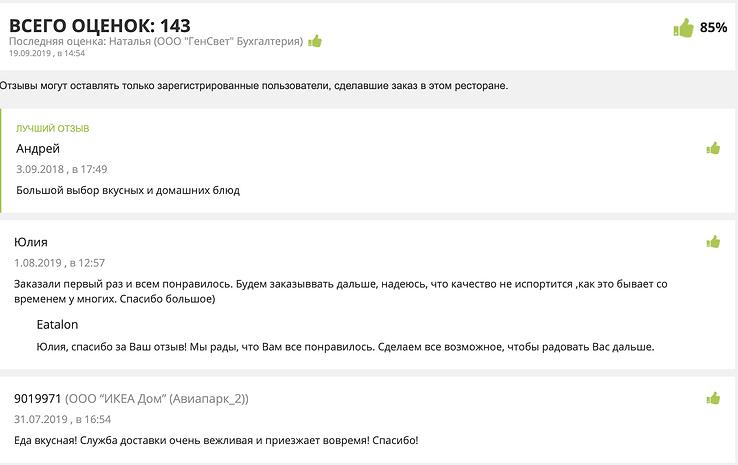 Screenshot 2019-09-19 at 21.49.45.png