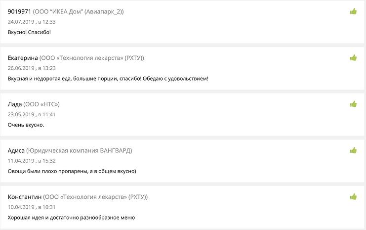 Screenshot 2019-09-19 at 21.49.55.png