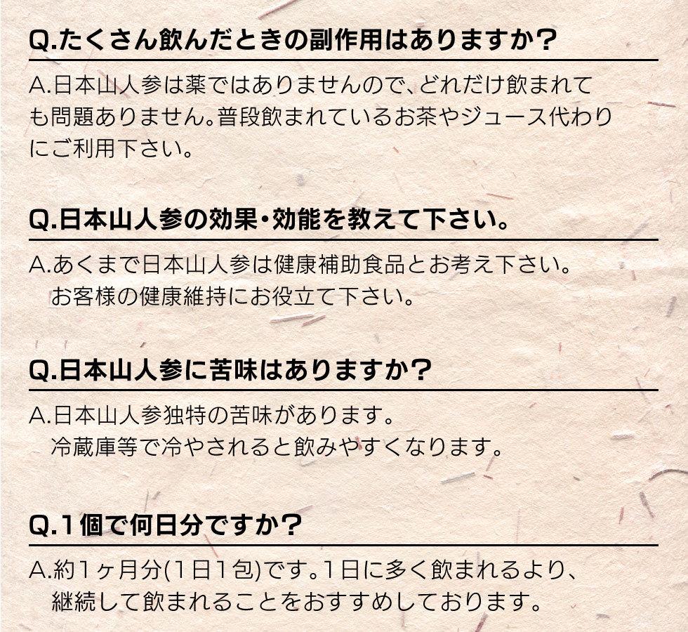 yamaninjin_lpスライス_09.jpg