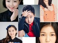 아역5인방 장편영화 '한 밤의 판타지아' 주인공 전격 캐스팅 관심