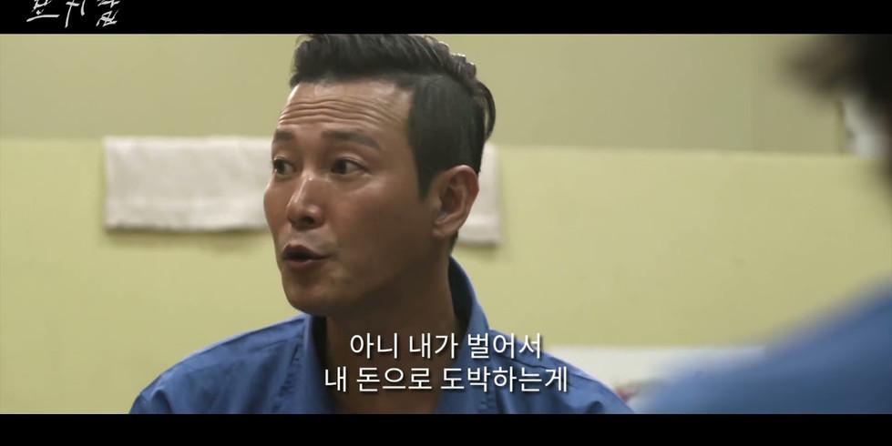 """김성한 감독 데뷔작 """"요시찰"""""""