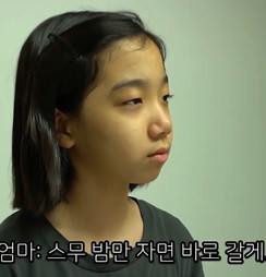 """서울29초영화제 청소년부 우수상 """"이산가족"""""""