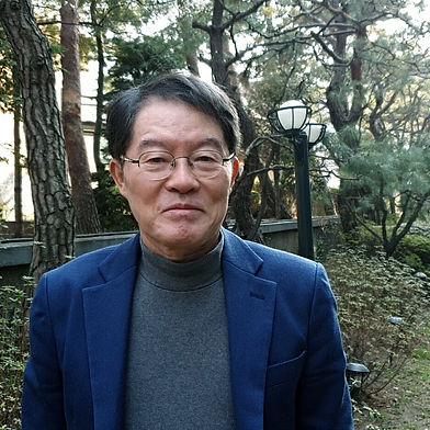 Taegeun-An