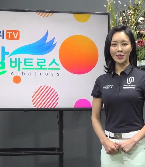 """특별한 골프교육방송 알바트로스"""" 복지TV 방영시작"""