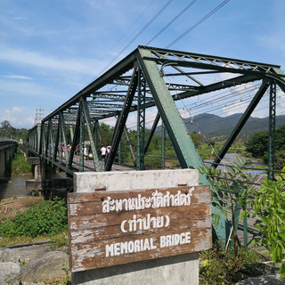 Memorial Bridge, Pai