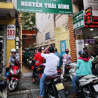 Sortie d'école, Ho Chi Minh
