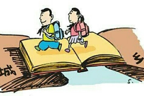 EDUCATION OF GIRLS - THE GAP IN THE SYSTEM