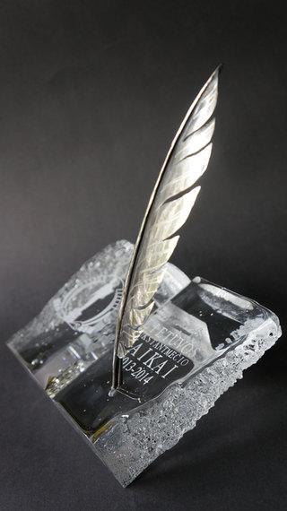 Century kid award