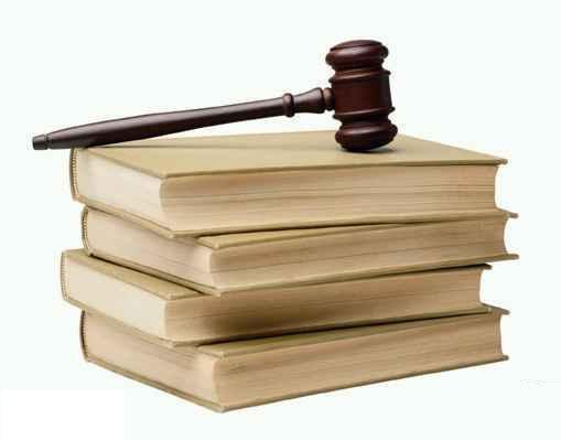 законодательство.jpg