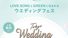 Tokyo Wedding -Showcase-