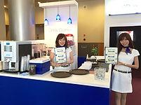 アクトシティ浜松でご用意したケータリングサービスの写真