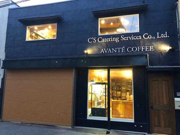 大阪営業所 コーヒー焙煎