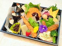 名古屋 弁当
