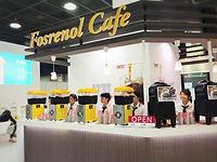 神戸国際展示場でご用意したケータリングサービスの写真
