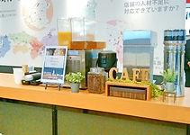パシフィコ横浜でご用意したケータリングサービスの写真