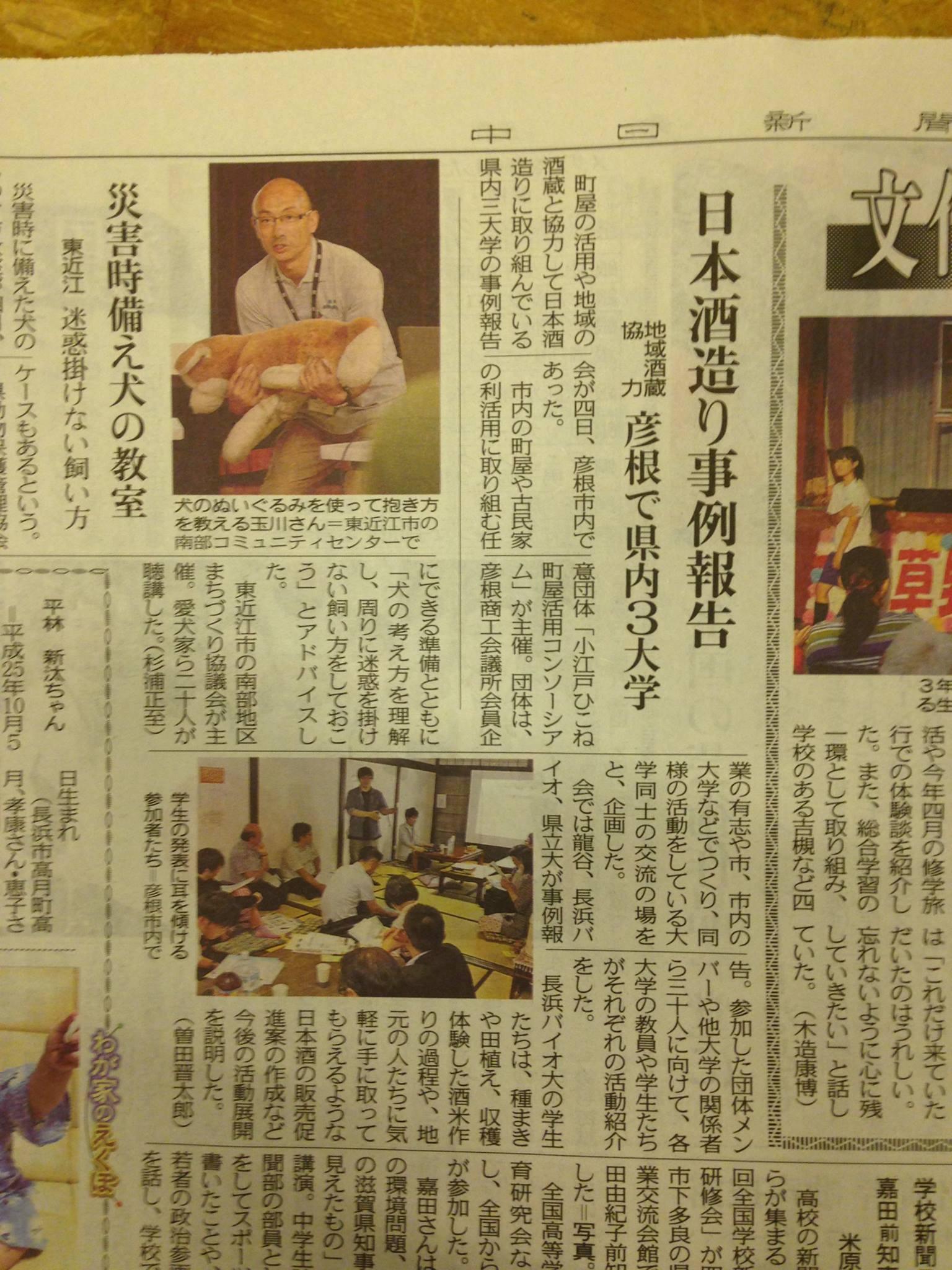 日本酒 町屋.jpg