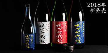 jyokamachihikone-banner.jpg