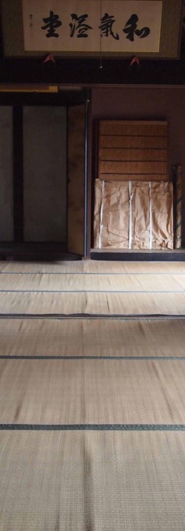 玄関から和室を見る.JPG