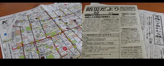 seribashi_04.png