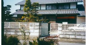 「彦富町のいなか暮らしを楽しむ大正時代の家」が成約しました。