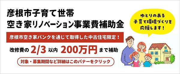 rinova-banner.jpg