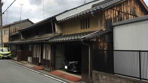 「芹町の重伝建地区沿いにある江戸期地区の店舗付き住宅の古民家」を公開、募集開始しました。