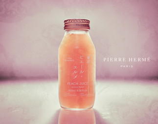 juice-ph2.jpg