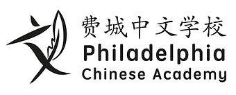 PCA_Logo(H).jpg