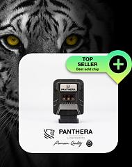 en_mobile_product_tigris_ptr – 1.png