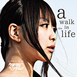 2nd single「a walk in the life」