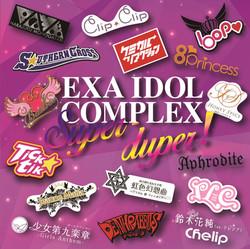 「EXA IDOL COMPLEX」