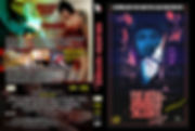 DSS-DVD-LAYOUT.jpg