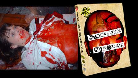 STOCKHOLM SYNDROME - $9.99