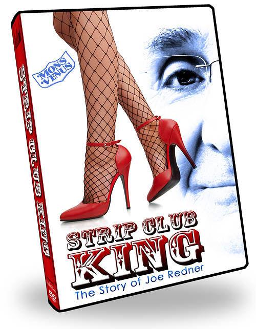 SCK-DVDcover.jpg