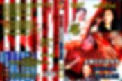 GASK_DVD_COVER.jpg