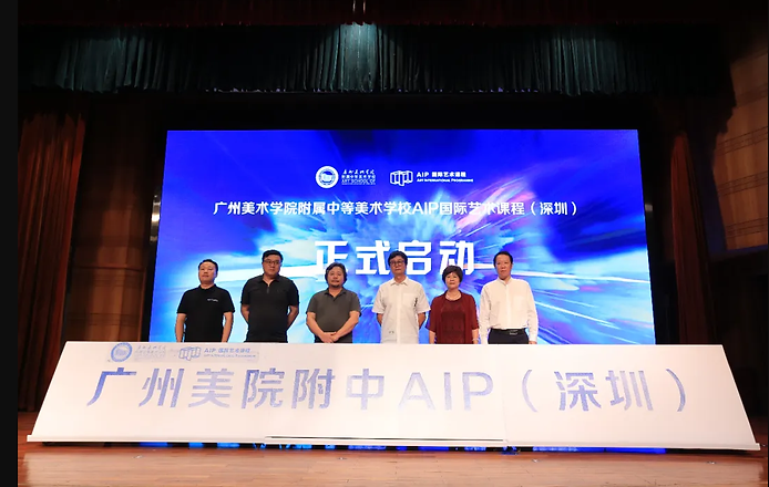 Establishment of the Art International Programme (AIP) International Art Course Shenzhen campus
