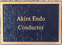 Akira Endo_edited.jpg