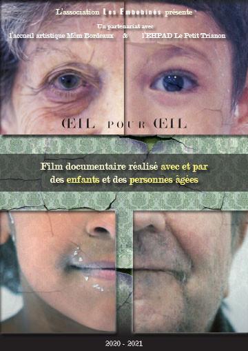 Nouveau projet des Embobinés : Oeil pour oeil